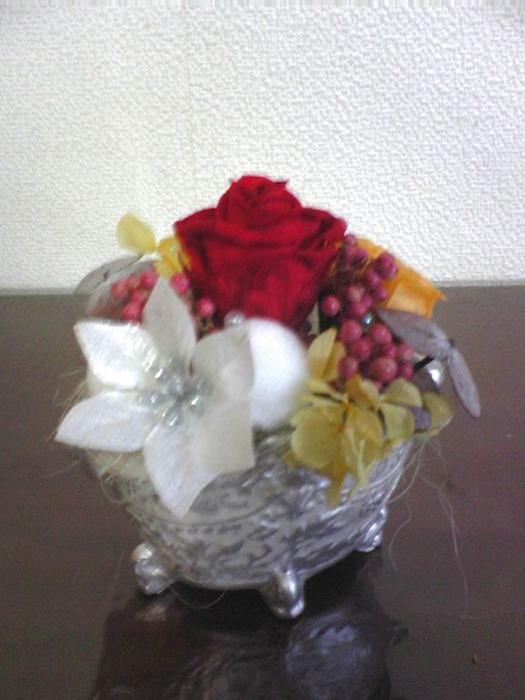 SBSH0330