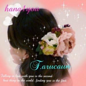 hana1_03