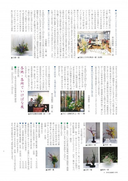 scan-001