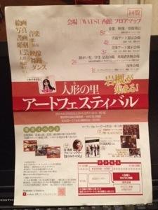20140130-010754.jpg