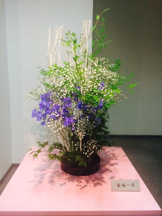 長嶋一京先生の作品